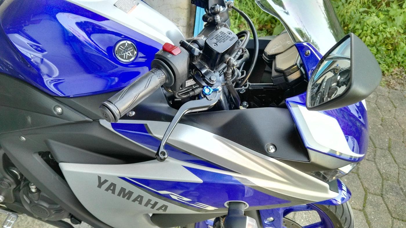 Puig Bremshebel für Yamaha YZF-R3